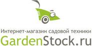 Гарден Сток Официальный Сайт Интернет Магазин