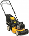 Газонокосилка бензиновая CubCadet LM1 CR46 3in1 фото №1